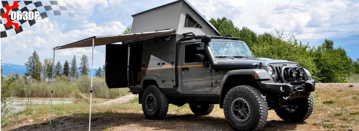 Кемпер Jeep Wrangler Outpost II. Все включено