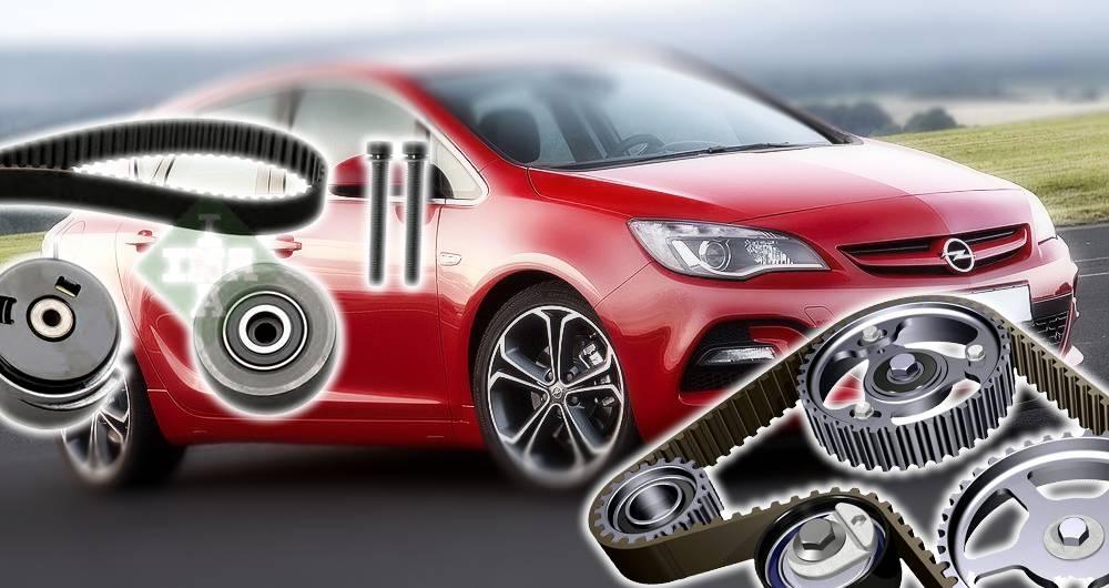 Замена ремня ГРМ на Opel Astra J 1,6. Технология и регламент