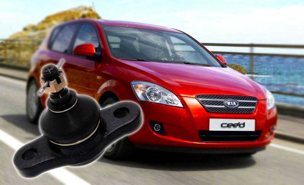 Выбор и замена шаровой опоры Kia Ceed (ED, Hyundai Elantra J4, HD)