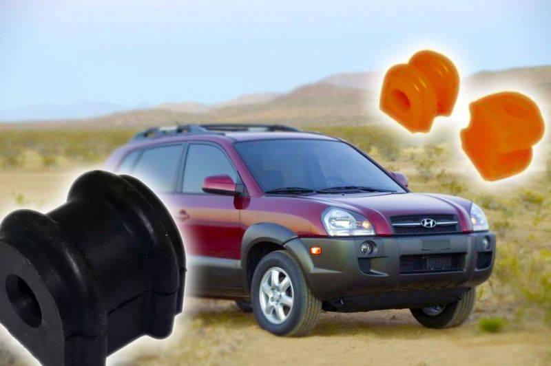 Меняем втулки стабилизатора Hyundai Tucson без проблем