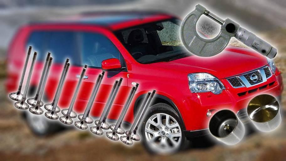 Регулировка клапанов на двигателе QR20DE Nissan X-Trail
